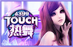 4399Touch热舞