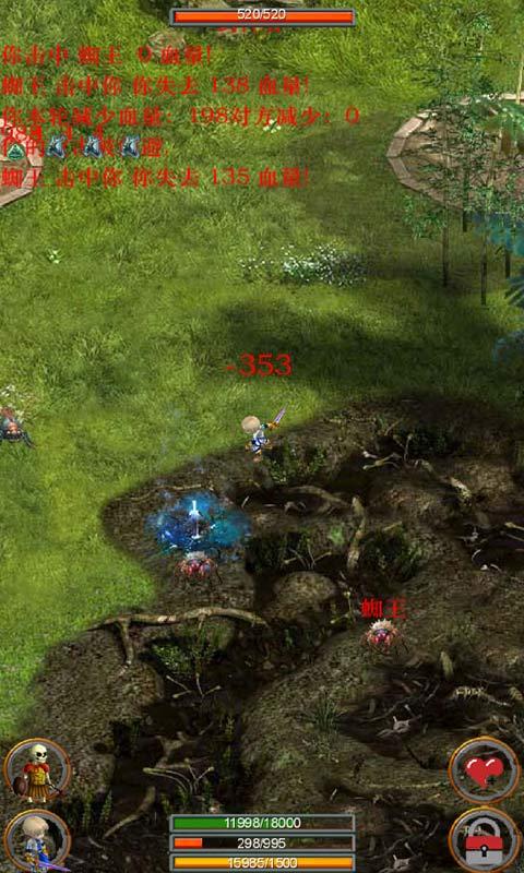 口袋剑神无限钻石版游戏截图