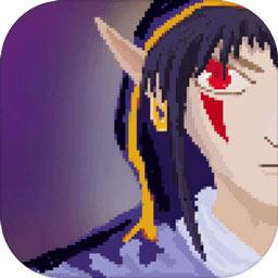 传说之旅v1.1 安卓正版