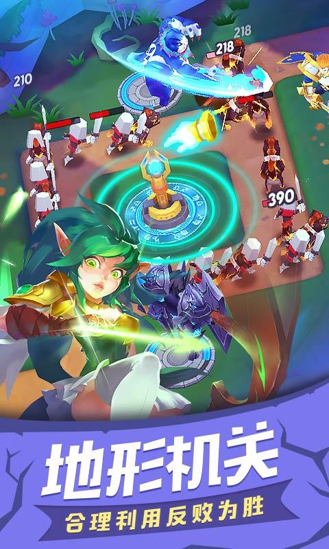 塔塔帝国正版游戏截图