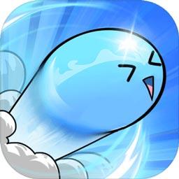 跳跳史莱姆v1.0.2 安卓正版
