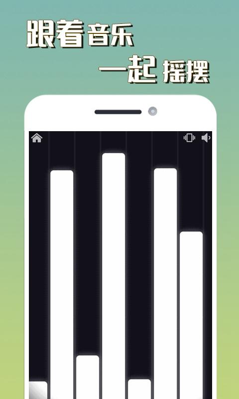 解压神器(测试版)游戏截图