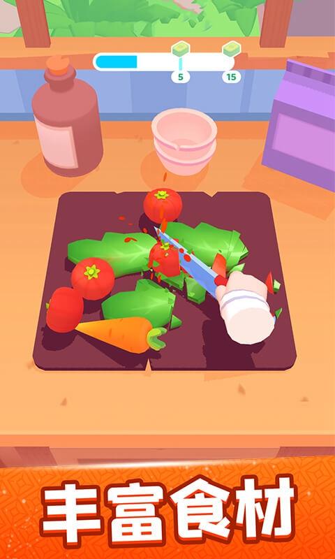 欢乐大厨(测试版)游戏截图