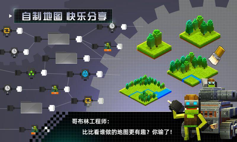边境军团(体验版)游戏截图