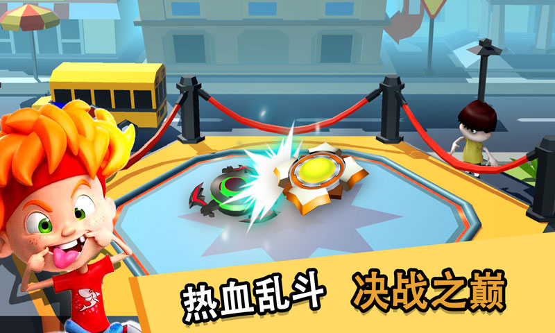 魔幻陀螺:王者之战(测试版)游戏截图