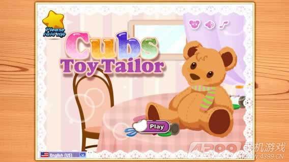 这是一款儿童教育游戏,选择一个你喜欢的毛绒动物图案和织物。按住按钮,通过虚线切割织物,然后把它缝在一起。接下来,把棉花团通过漏斗加到你的创作中去。加上一些面部特征做最后的润色,然后设计一个标记你的毛绒动物!喜欢这款可爱的小熊裁缝嘛?暖暖的色调和画面给你好心情。各个裁剪步骤又能帮孩子们培养耐心和兴趣,实在是一款适合孩子们培养爱动手好习惯的游戏,小伙伴们不妨来尝试一下吧。