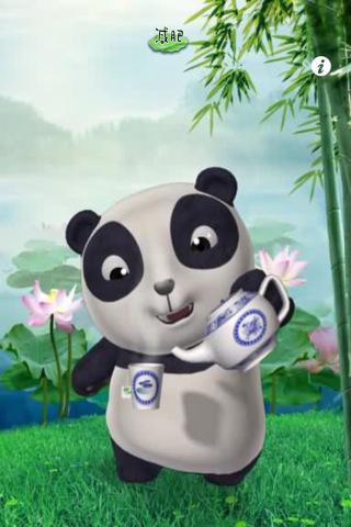 4399手机游戏 苹果游戏 休闲娱乐 会说话的减肥熊猫  iphone截图 ipad
