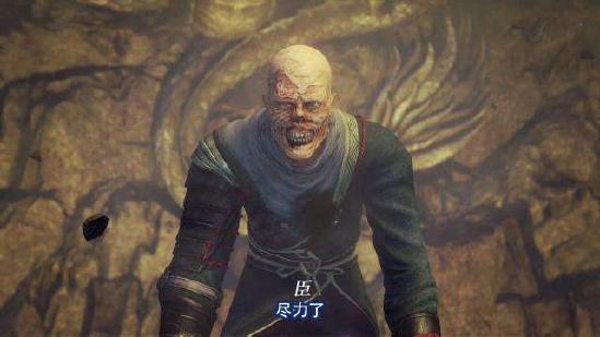 国风武侠巨制《不良人3》4月2日曝光实机演示视频