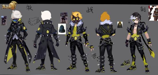 【疯鸭策划来了】第三期:《龙之谷2》时装惊喜来袭,全新设计呈现视觉盛宴(下篇)