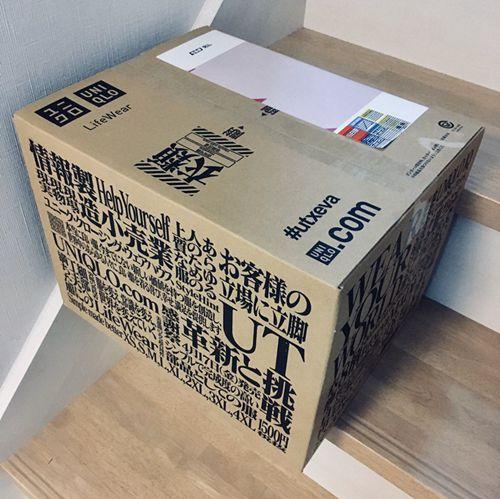 优衣库x《EVA》联动T恤将开售,配上酷炫的包装,这不得再来一箱?