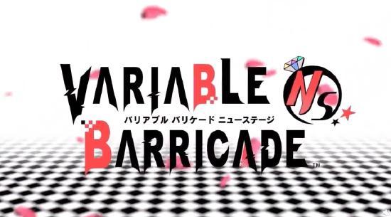 乙女游戏《VARIABLE BARRICADE NS》:教你如何在垃圾堆里找男朋友