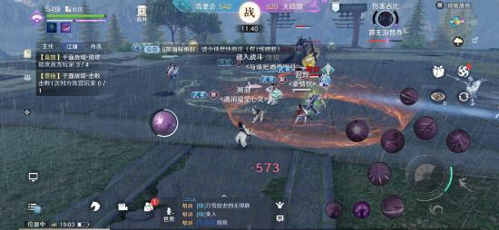 《天涯明月刀手游》千面战境玩法攻略