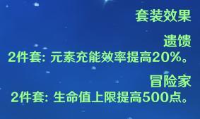 断雨裁虹―原神行秋角色攻略