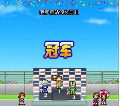 《冲刺赛车物语2》将于4.24正式上线,抓稳了,一场老司机的狂欢