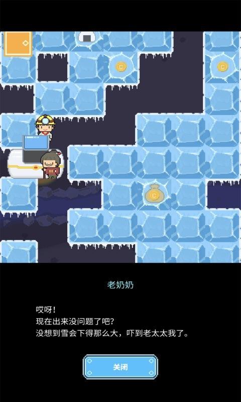 扑家经营模拟手游《冰之动物园》,管理员,快来解禁……不,解冻啦!