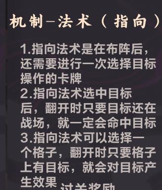 【野望组】九野新手基本教程1