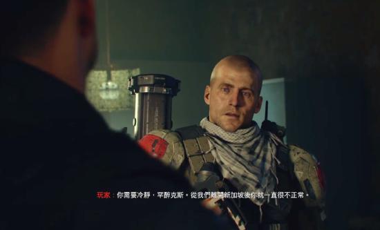 【瘦普日记】黑色行动3:未来AI统治世界?