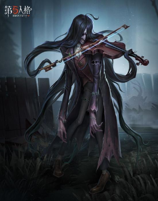 第五人格【新监管者揭晓】小提琴家-安东尼奥