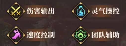 国风RPG手游《山海镜花》4月29日上线!妖异国粹,现世山海