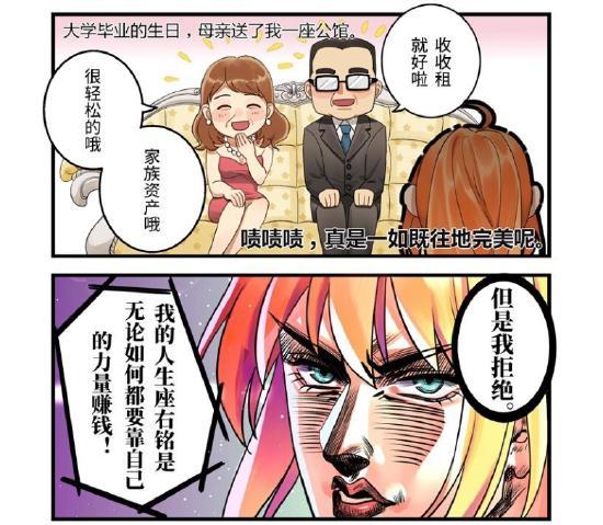 """《筑梦公馆》宅家收租人生4月30日限量开启!这次真的是""""我全都要了"""""""