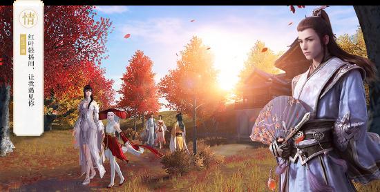 【八荒学院】《天涯明月刀手游》为你展示真·江湖侠客的一生