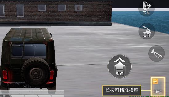【5月更新爆料】全新海岛地图、夏日模式及驾驶系统相关爆料!
