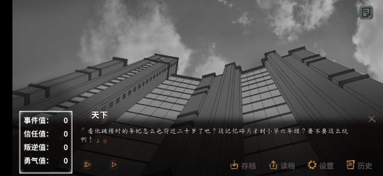 """恐怖解谜炒股配资《探灵》最新篇章将于5月8日开测!""""微笑""""男孩身世揭开"""