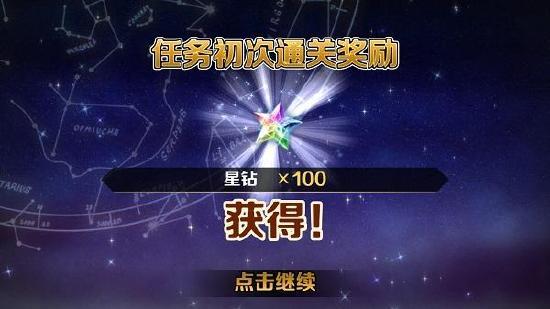 世嘉经典RPG系列手游新作《梦幻之星:伊多拉传说》5月7日开测!