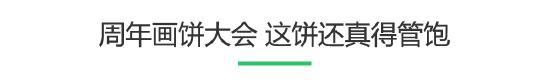 「Link・二次元」《明日方舟》迎来了它的一周年