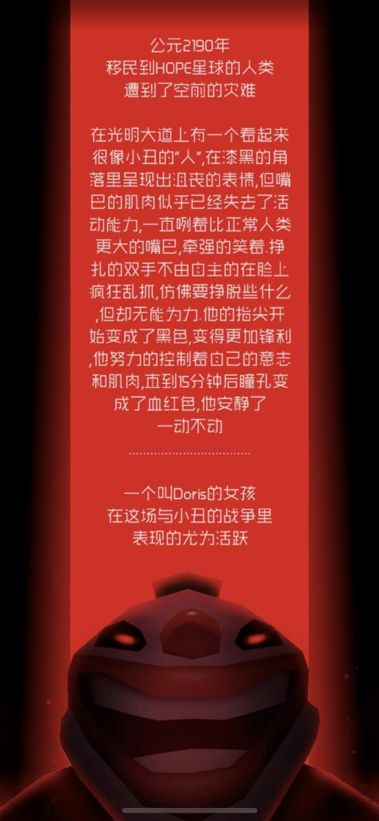 《战斗少女跑酷》5月14日开启测试,暖暖拿起武器跑起酷?