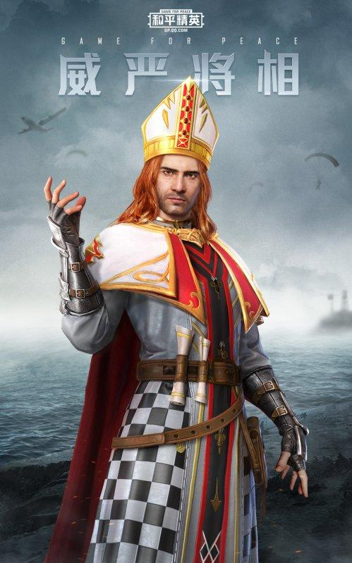 新皮肤爆料 王之降临!华贵君王荣耀登场!