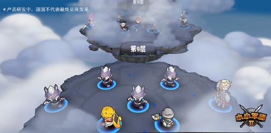 万马千军放置兵团,轻策略战争手游《小小军团2》5.14上线!