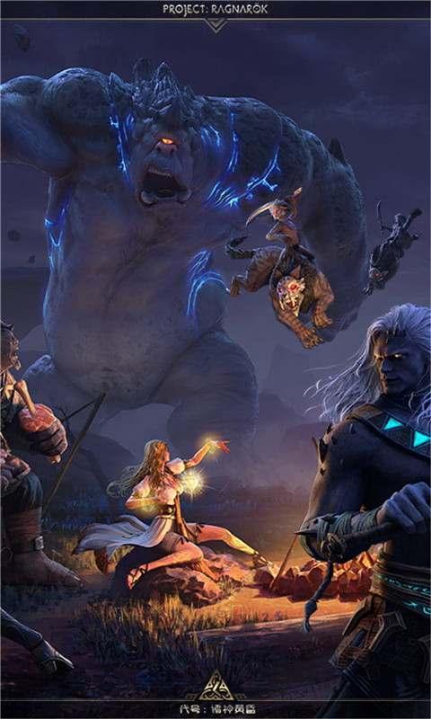 北欧沙盒世界 《代号:诸神黄昏》于5月19日开启预约