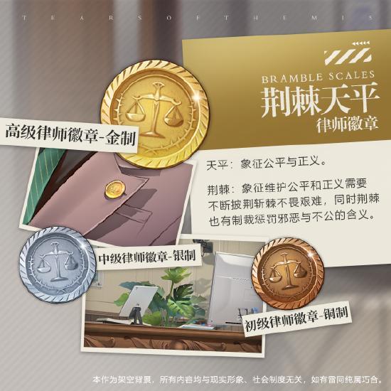 米哈游恋爱×推理手游《未定事件簿》将于5.21开测!4份的快乐它又来了