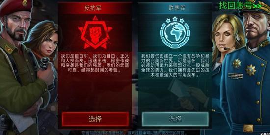 永不落幕的RTS!极光发行RTS手游《全球行动》5月25日开测