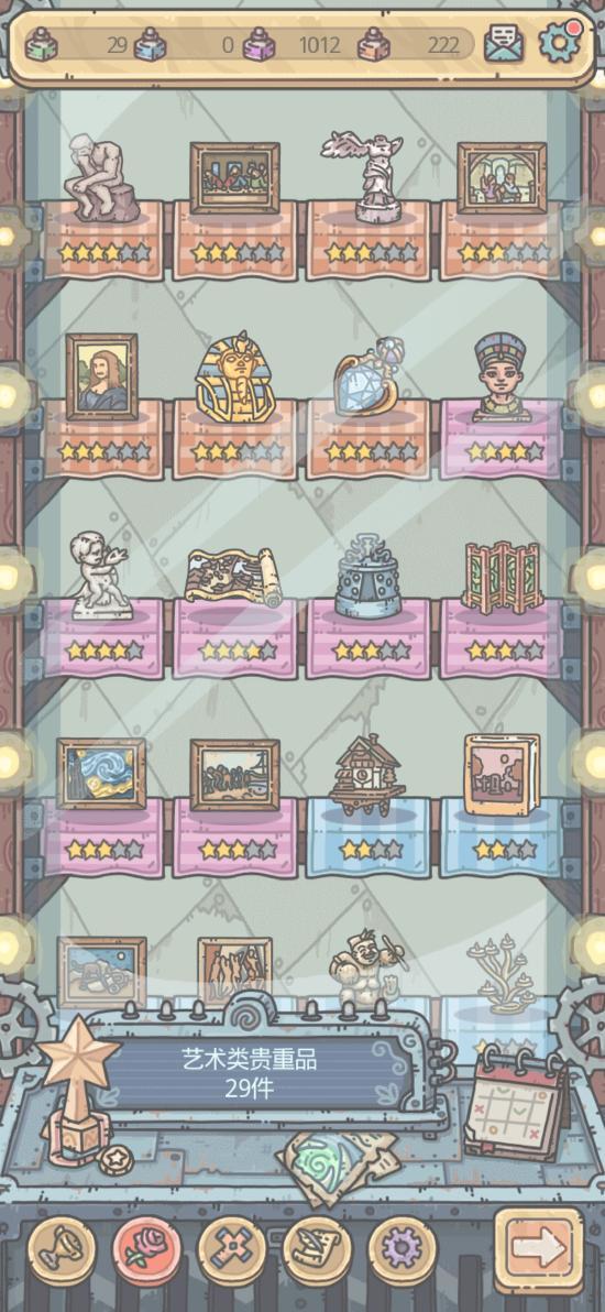 《不思议迷宫》团队新作,玩梗出圈的魔性养成手游《最强蜗牛》将于5.27开测!