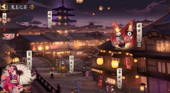 百鬼宴集纷争起《阴阳师》全新BOSS姥姥火降临