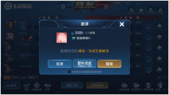 【爆料】局内细节优化,在线状态调整!