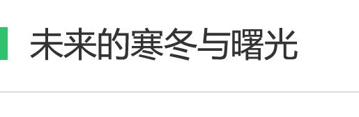 Steam中国版板上钉钉!这将对国内玩家与游戏市场带来哪些影响?