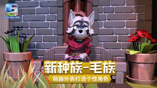 【新版本上线】《传送门骑士》1.7新版本上线啦