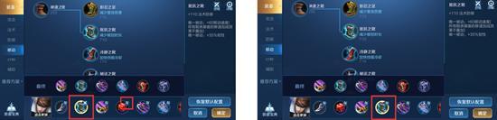 【公告】体验服6月12日停机更新 新英雄阿古朵上线!