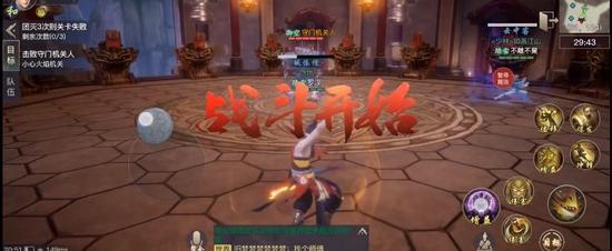 唯美国风MMORPG《剑侠情缘2:剑歌行》 6月17日开启限量删测