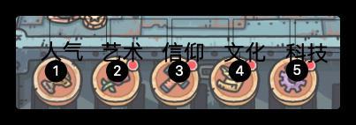 最强蜗牛贵重品系统讲解 新手攻略指南