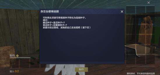 【测试速报】创世测开启倒计时,咪姐爆料第一弹!