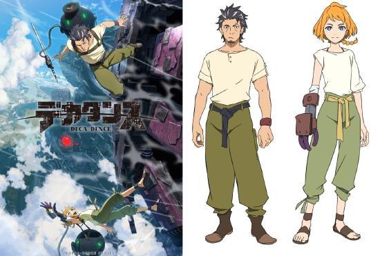 2020年7月新番最终版已定,《从零》、《SAO最终季》、《日本沉没》都来啦!