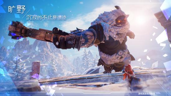 腾讯×祖龙神秘新作《代号N》正式揭晓——幻想科学MMORPG新作《诺亚之心》