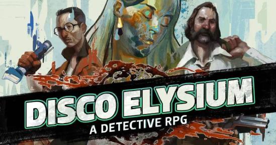 去年接连赢得TGA、IGN大奖的侦探RPG《极乐迪斯科》将改编电视剧集!