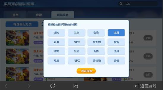 乐高无限先锋服6月29日更新公告  蛇怪出没,忍者集结!