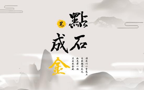 雅致中国风,《我的世界》端午节专题上线