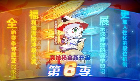 【决战达斯特】7月3日正式上线&重磅优化内容